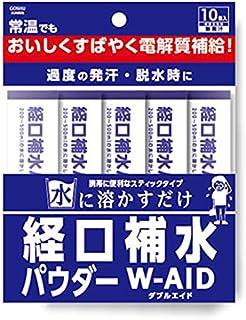 五洲薬品  経口補水パウダー  ダブルエイド  6g×10包