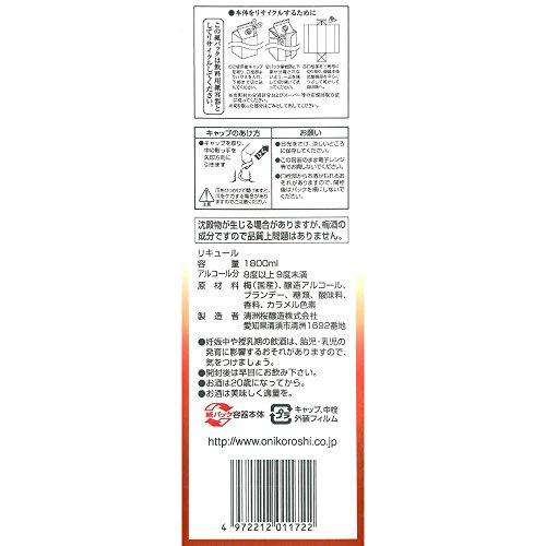 清洲桜醸造『楽園ブランデー梅酒パック』