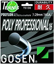 Gosen Poly Professional Series (Co-Polyester Monofilament Strings)