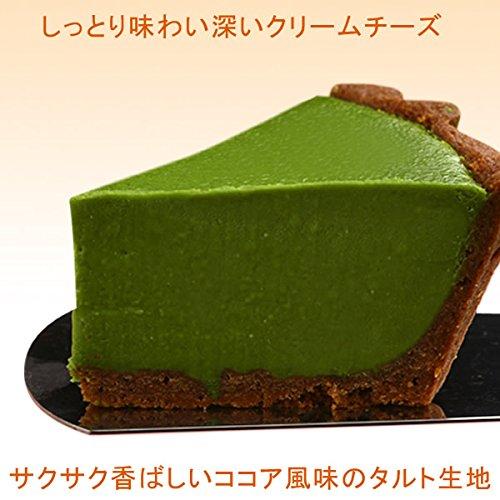 伊藤久右衛門『宇治抹茶チーズケーキゆめみどり』