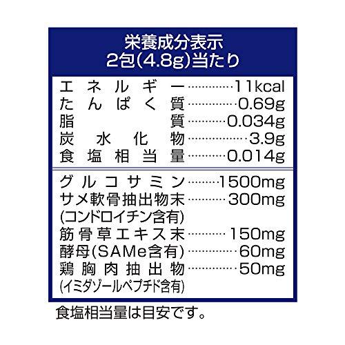 森下仁丹グルコサミン&コンドロイチン(顆粒タイプ)60包(約30日分)