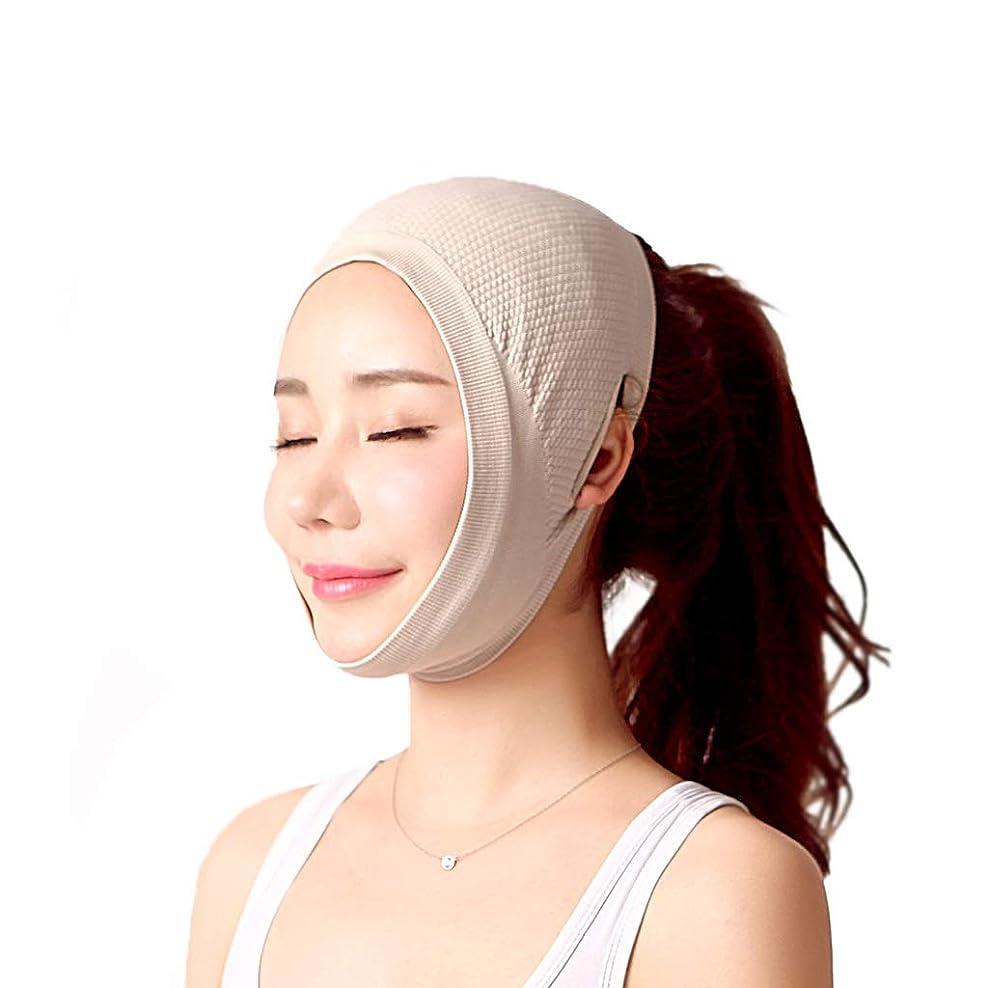 模倣敬な移住するXHLMRMJ 顔痩身包帯、二重あご、二重あごを減らすために顔を持ち上げる、顔を引き締める、体重を減らすためのマスク(ワンサイズ)