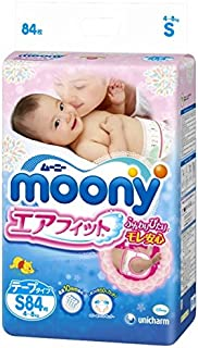 Japanese diapers - nappies NEW Moony Air Fit S 4-8 kg (81 psc.)