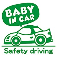 imoninn BABY in car ステッカー 【シンプル版】 No.49 スポーツカー (緑色)