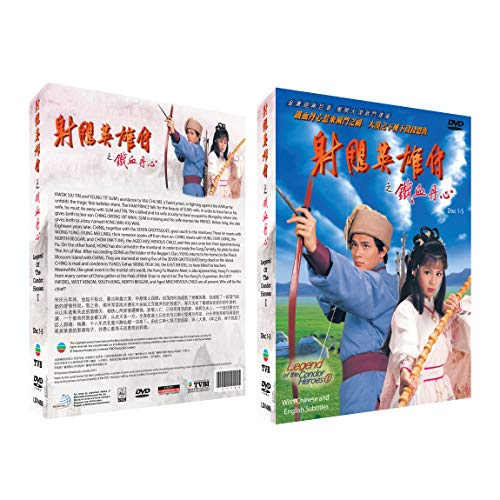 Legend of the Condor Heroes (The Complete TV Series) 3 DVD Boxset
