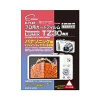 (21個まとめ売り) エツミ プロ用ガードフィルムAR Panasonic LUMIX TZ30専用 E-7145