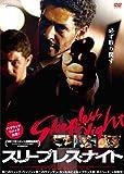 スリープレス・ナイト [DVD] image