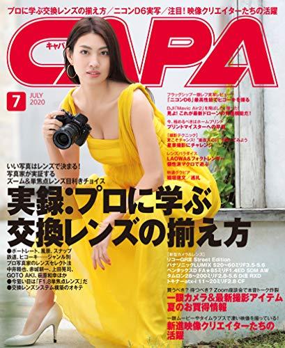 「Capa」の表紙