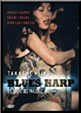 Blues Harp - Mickey Curtis