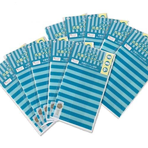 マスクケース 携帯用 おしゃれ 抗菌 10枚 除菌シート ウェットティッシュ チケット お薬 レシート 絆創膏 入れ 日本製