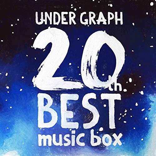 beautiful nippon (music box)