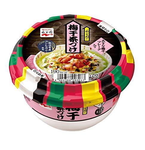 永谷園 カップ梅干茶づけ 1カップ ×6個
