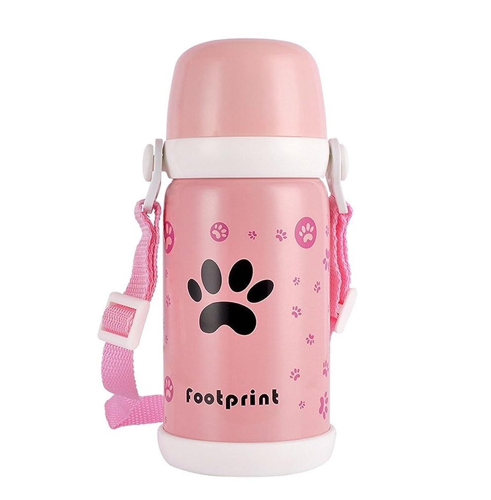 穿孔する乳明るくする[ハッピー?ライフ] Happylife 水筒 子供用 600ml 保温保冷 ステンレスボトル コップ付き 携帯便利 ピンク