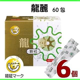 龍麗 1.2g 60包 6個