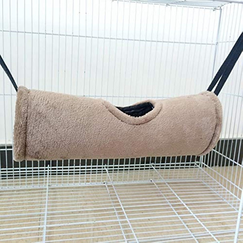D-ModernPet Hamster Hammock - Tunnel Hamster Hammock for Small Animals, Tunnel Tube Rat Ferret Toy, Small Pet Warm Hammock
