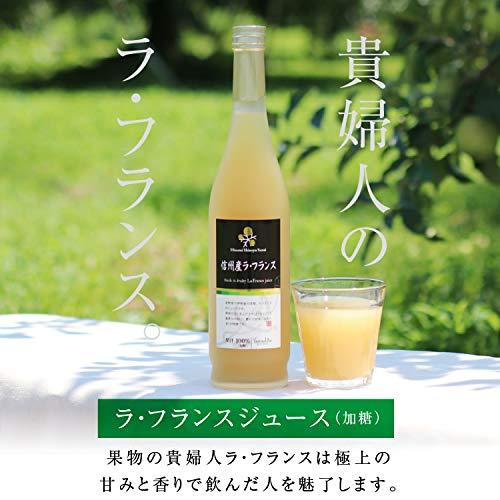 山下屋荘介『果汁100%ジュースラ・フランス3本セット』