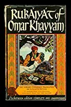 Rubaiyat of Omar Khayyam (Pocket Books)