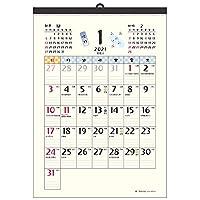 壁掛カレンダー【2021年 1月始まり】A3 和風ごよみ CK-66