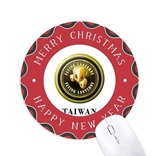 Logo Taiwan Fliegende Laternen Maus Pad Fröhliche Weihnachten Rundgummi
