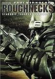 スターシップ・トゥルーパーズ クロニクルズ DVD-BOX 1[DVD]