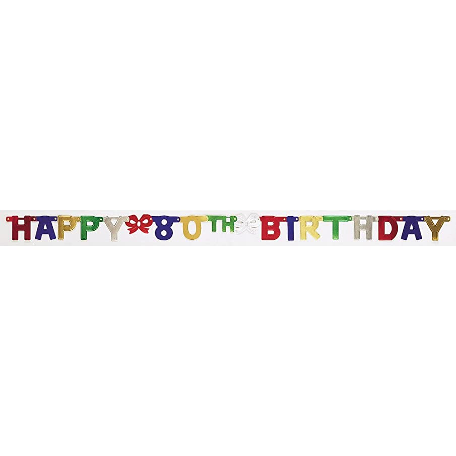 Creative Converting Party Decoration Jointed Banner, Happy 80th Birthday, 6-Feet