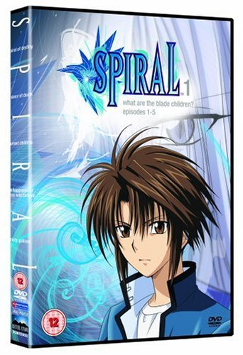 Spiral 1 - What Are The Blade Children? [DVD]