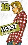 WORST(16) (少年チャンピオン・コミックス)