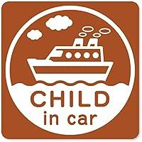 imoninn CHILD in car ステッカー 【マグネットタイプ】 No.43 船 (茶色)