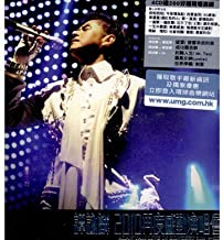Best alan tam live in concert 2010 Reviews