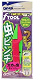 OWNER(オーナー) 虫ピンチ 02 ピンクグリーン