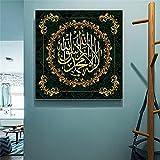 zuomo Islam Arte Moderno Cartel musulmán Estilo de impresión Caligrafía árabe Moda nórdica Estilo Moderno Decoración del hogar Mural Cuadros 50x50cm Sin Marco
