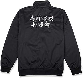 Best Topcos Adults Karasuno High School Uniform Costume Jakcet Pants Sportswear Volleyball Jersey Review
