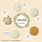 投げ売り堂 - ひかり味噌 5種の穀物と野菜を食べるスープ 30食_03