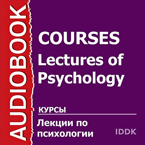 Lectures of Psychology [Russian Edition]                   By:                                                                                                                                 Audio Course                               Narrated by:                                                                                                                                 Oleg Saltykov                      Length: 5 hrs and 35 mins     Not rated yet     Overall 0.0
