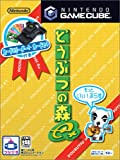 Best E Readers - Animal Crossing e+ (incl. e+ Card Reader) [Japan Review