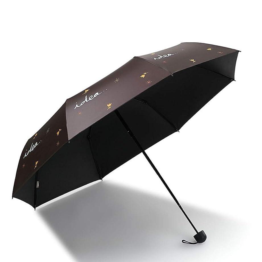 エアコントンネル読者ASDFGJHJH 傘- 日焼け止めUV傘、黒いプラスチック被覆傘、三つ折り傘 (色 : Brown, サイズ さいず : 67cm)