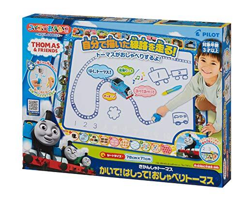 (Amazon.co.jp Exclusive) Swiss Oekaki Katei! Chat Tomas (Okate-To-Go Bag Set)