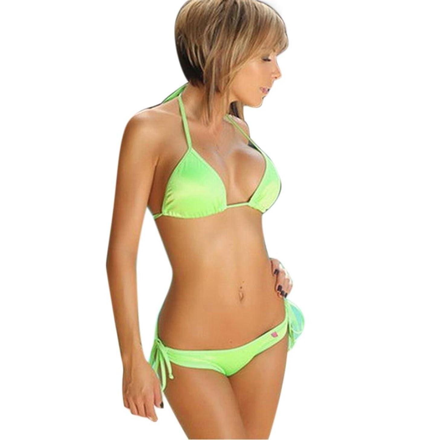 Keepfit String Bikini, Solid Color Triangle Bathing Swimwear for Women Two Pieces