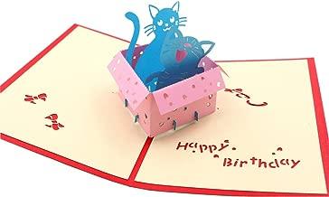 IShareCards Handmade 3D Pop Up Children's Birthday Cards (Box Cats Happy Birthday)