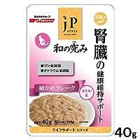 日清ペットフード ジェーピースタイル 和の究み 腎臓の健康維持サポート 40g