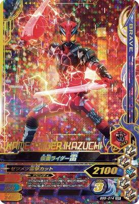 ガンバライジング BS5-014 仮面ライダー雷 SR