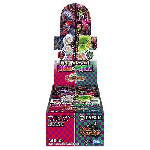 デュエル・マスターズ TCG DMEX-10 W王国ドッキングパック 鬼札王国 & 不死樹王国 DP-BOX