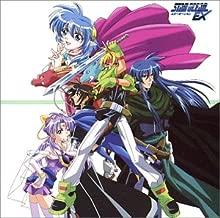 Star Ocean Ex - Soundtrack