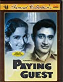 Paying Guest (Original Hindi Movie with English Subtitle) - All Region