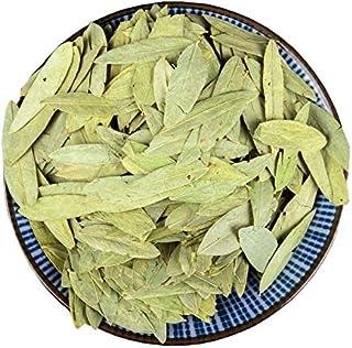 Greenlike Senna Leaves Dried Herb Folium Sennae Leaf Senes Fan Xie Ye 4oz 番泻叶