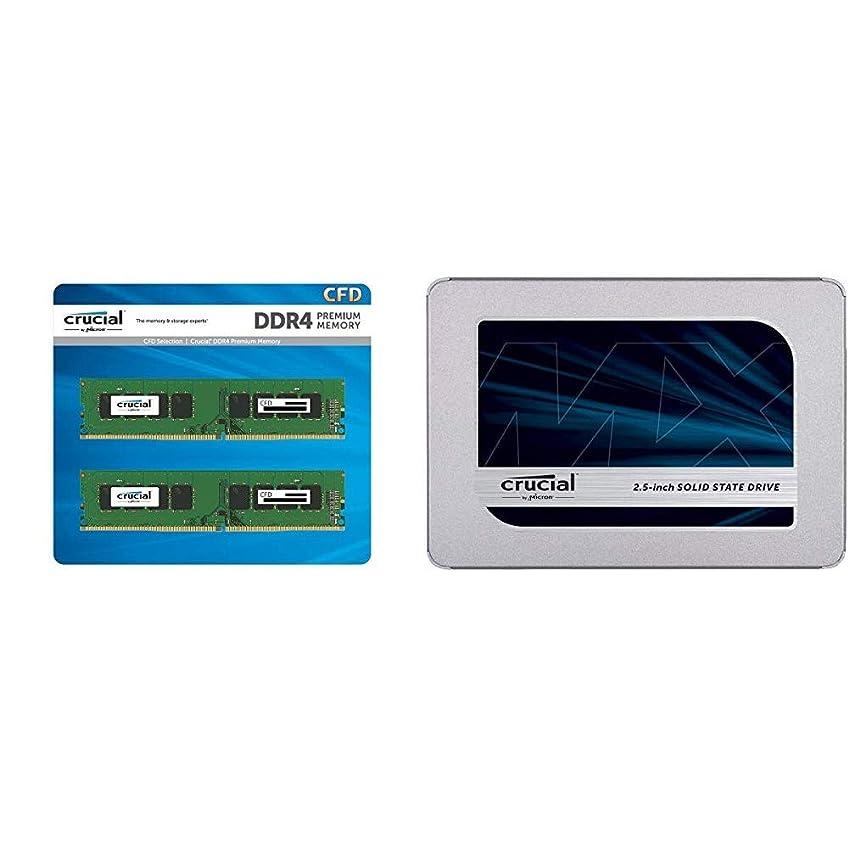 不承認実業家仲介者CFD販売 Crucial (Micron製) デスクトップPC用メモリ PC4-25600(DDR4-3200) 16GBx2枚 CL22 288pin 無期限保証 W4U3200CM-16G & Crucial SSD 500GB 7mm / 2.5インチ MX500シリーズ SATA3.0 CT500MX500SSD1/JP