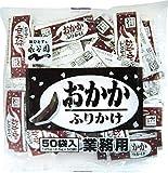 永谷園 業務用 ふりかけ おかか 1袋(50食)