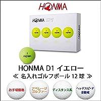 名入れ ゴルフボール 本間ゴルフ/HONMA D1 2018年モデル イエロー 1ダース 12球 名入れ印刷