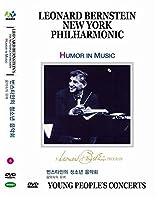 Leonard Bernstein Young People' Concert no.6 Humor In Music (Region code : All) (Korea Edition)