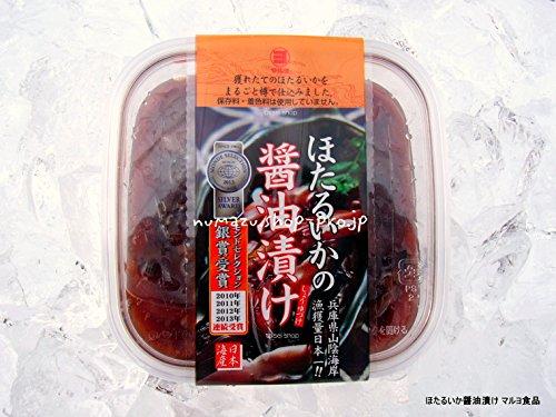 マルヨ ほたるいかの醤油漬け 160g 香住港 6入 箱